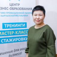 Asel-Suranchieva