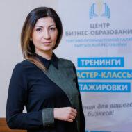 Fidana-Alieva