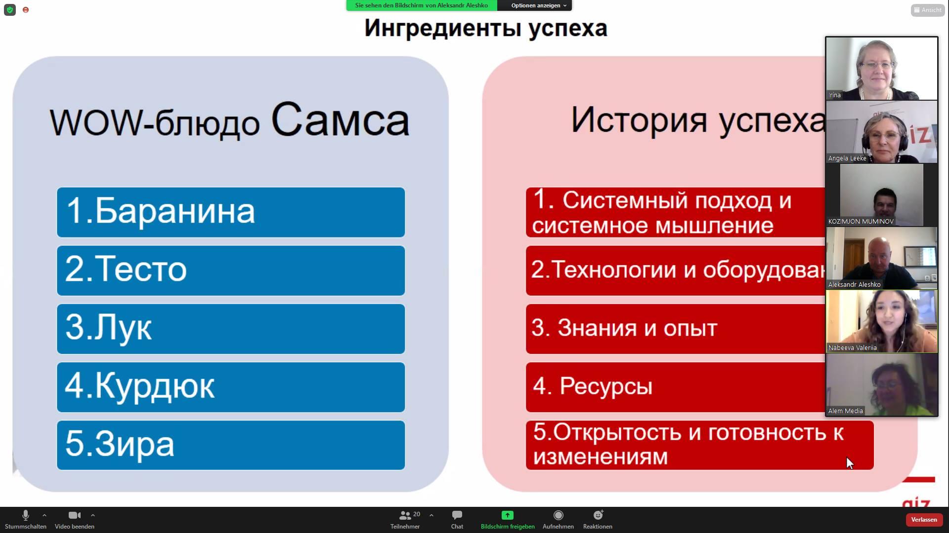 samsa_igra
