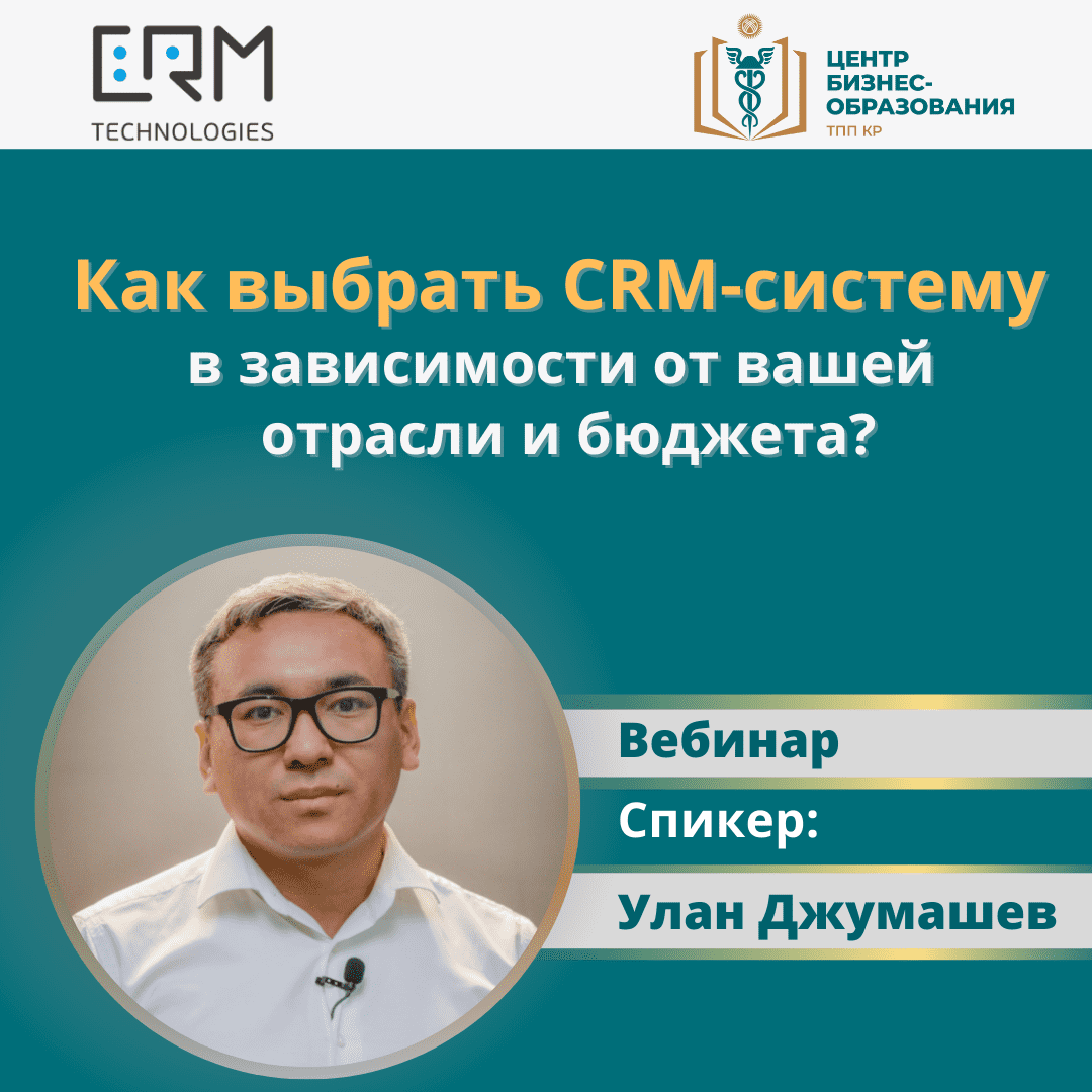 webinar po CRM